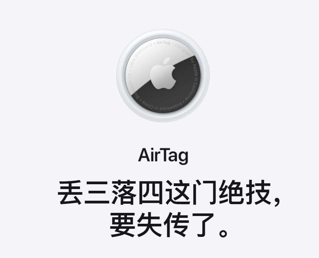 天顺app-首页【1.1.0】  第1张