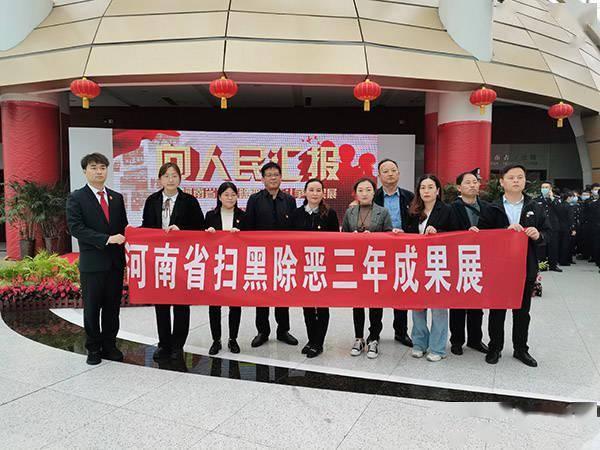 驻马店市人口_河南17市最新人口排名:郑州跃居首位,洛阳反超驻马店