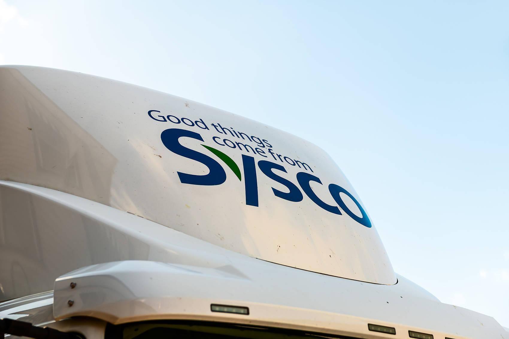 "Sysco的""丛林法则"""