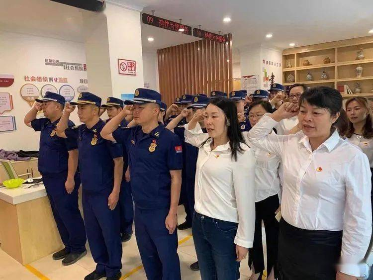 """红塔消防党史活动""""燃爆了"""""""