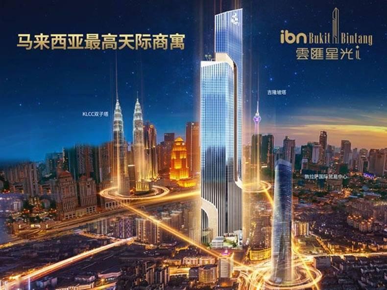 【云汇星光i】在马来西亚吉隆坡购房值得吗?有什么优势?
