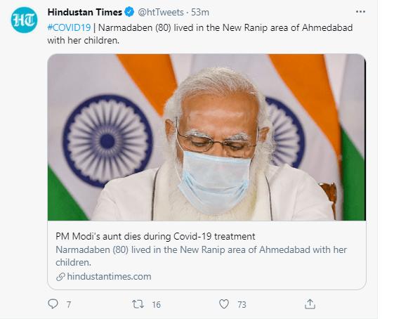 彻底崩溃!印度暴增36万,累计死亡20万!国内突发印度输入,专家紧急发声!疫苗股大爆发,创业板涨2%! ST股炸雷,近30只跌停