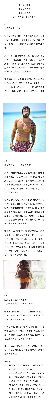 拉菲8平台app-首页【1.1.7】