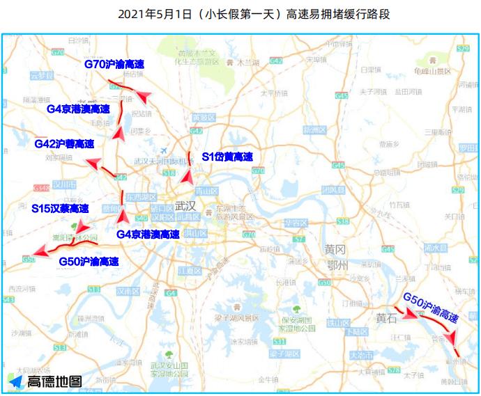 潜江所有人口_潜江油焖大虾图片