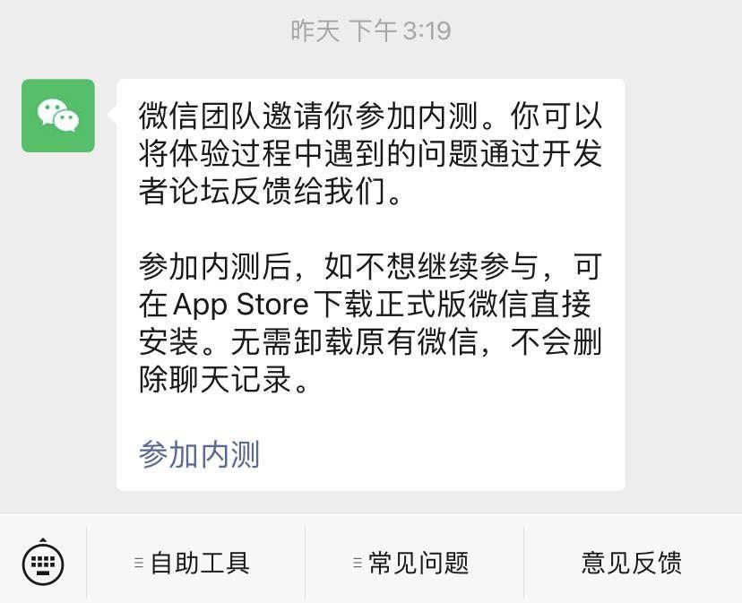 QQ更新,新功能太好玩了,竟然能糊好友一脸  第2张
