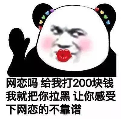 广西一24岁男子同时交往3、4名女友,女友还给了13万?!别羡慕!挨抓了!