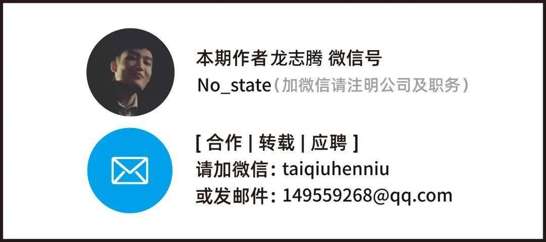 天顺娱乐总代-首页【1.1.6】  第15张