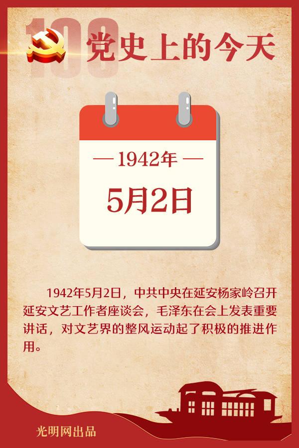 天顺总代理-首页【1.1.8】