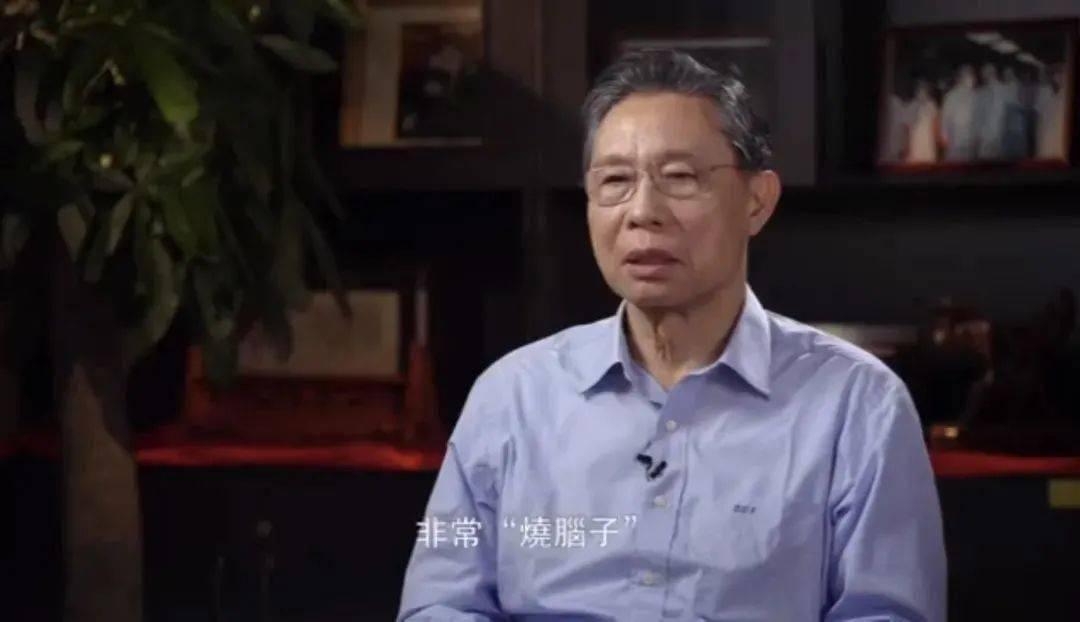 """85岁钟南山自曝""""年龄焦虑"""",网友集体吐槽……"""