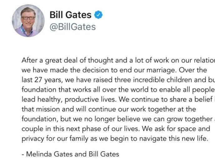 比尔·盖茨宣布与妻子离婚!未披露1240亿美元财产分割情况,微软盘后微跌0.13%
