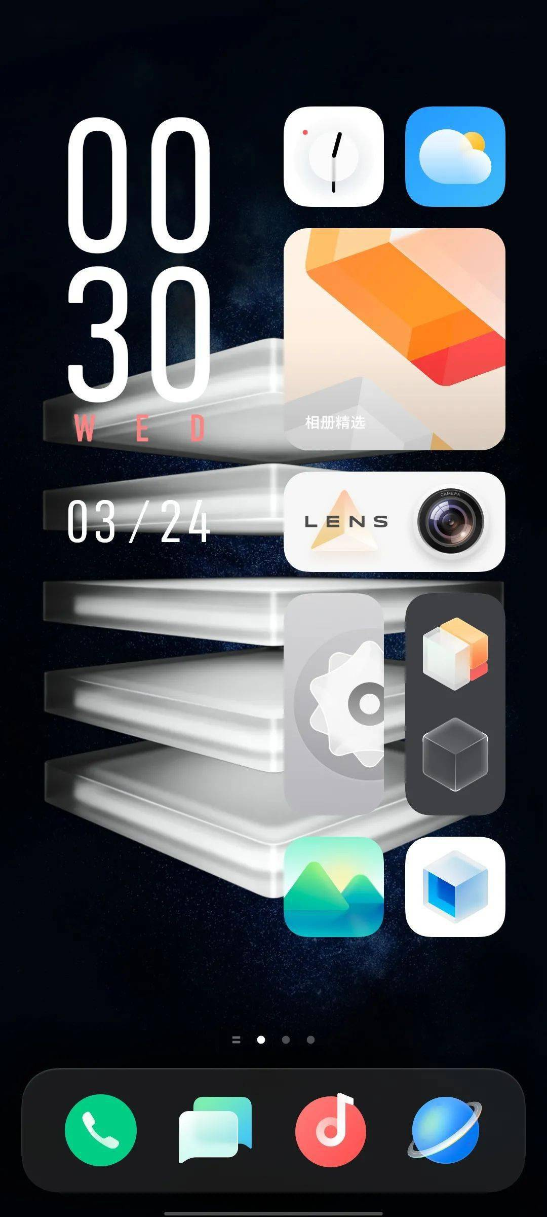 天顺app-首页【1.1.1】  第4张