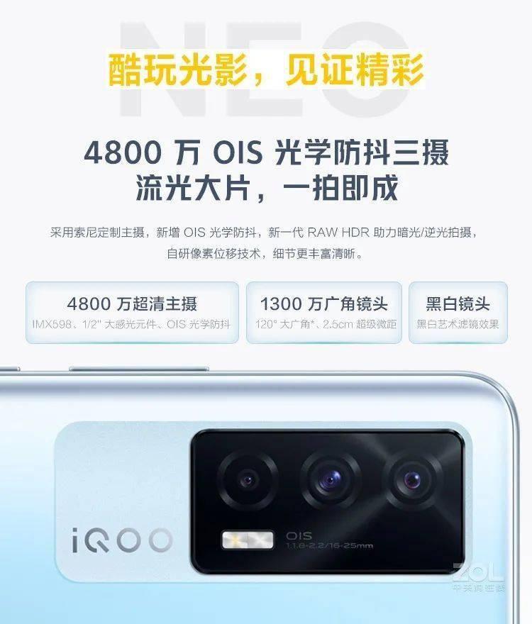 天顺app-首页【1.1.1】  第6张