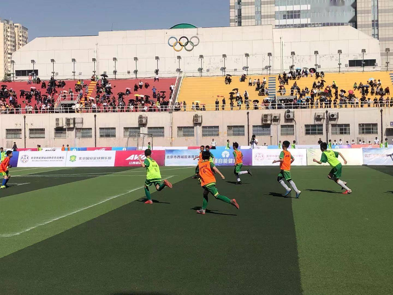 足球小将集结 北京国安星睿青少年足球节举行