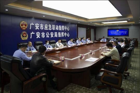 """广安市公安局召开新闻通气会向社会公布""""我为群众办实事""""22条措施"""