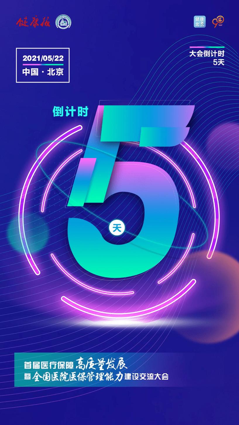 菲娱4官网-首页【1.1.9】