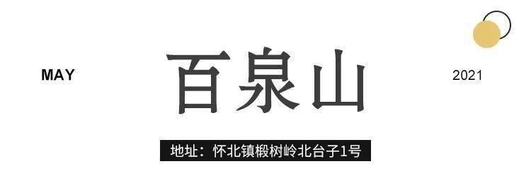 无极5注册开户-首页【1.1.7】