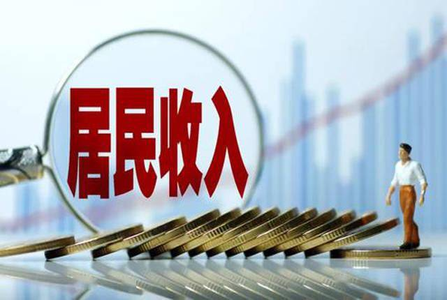 """年均gdp_人均GDP突破10万元!安徽广德立下""""十四五""""新目标"""