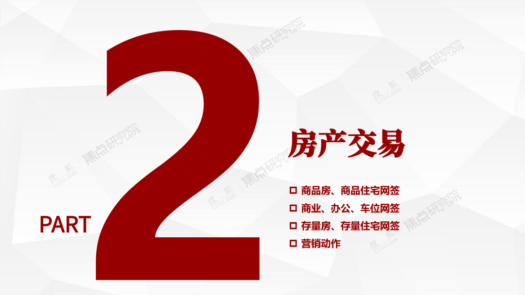 北京居住人口_北京集中供地影响市场交易行为,常住人口增量旺盛居住需求