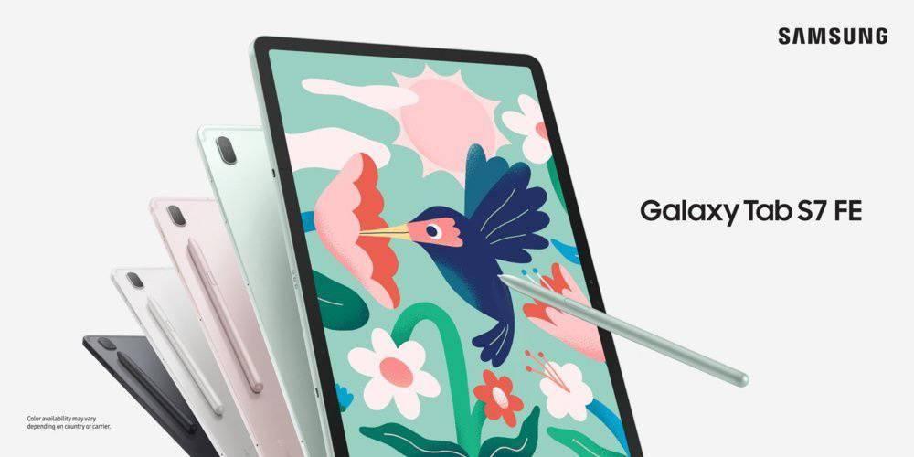 三星正式发布 Galaxy Tab S7 FE/A7 Lite:骁龙 750G,可扩容至1TB大小