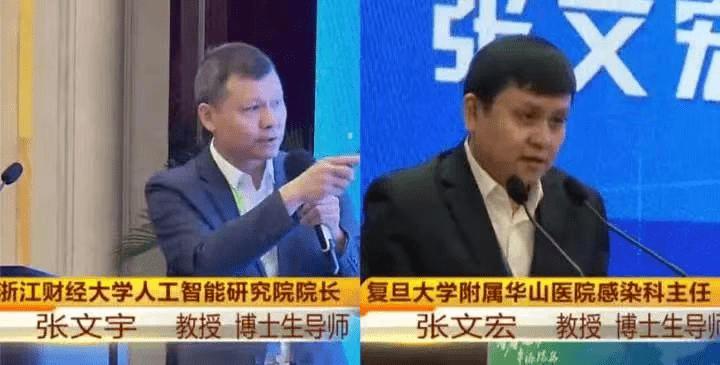 张文宏亲哥真实身份曝光,震惊亿万网友:原来最好的教育,就是要拼爹