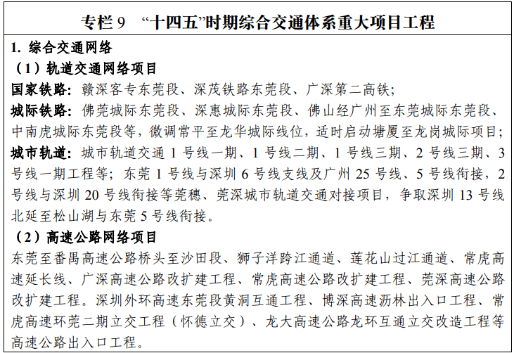 云浮2025年gdp目标_浙江11市2025年GDP目标 杭州要实现2.3万亿,温州要突破一万亿