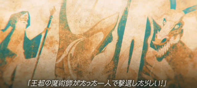 轻小说「沉默的魔女」公开最新PV插图(1)