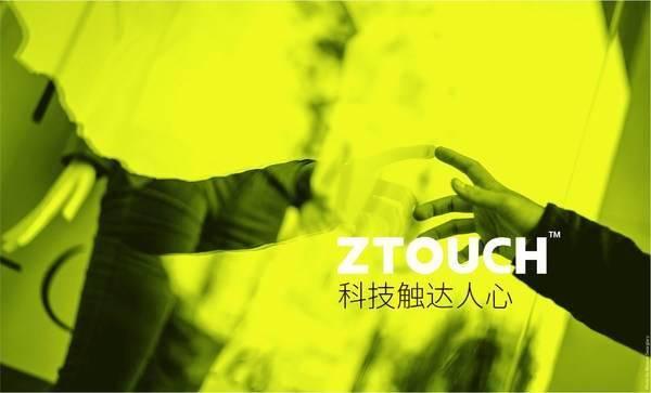 ZTouch CEO 長風: AI技術在資訊流廣告投放領域的價值化落地