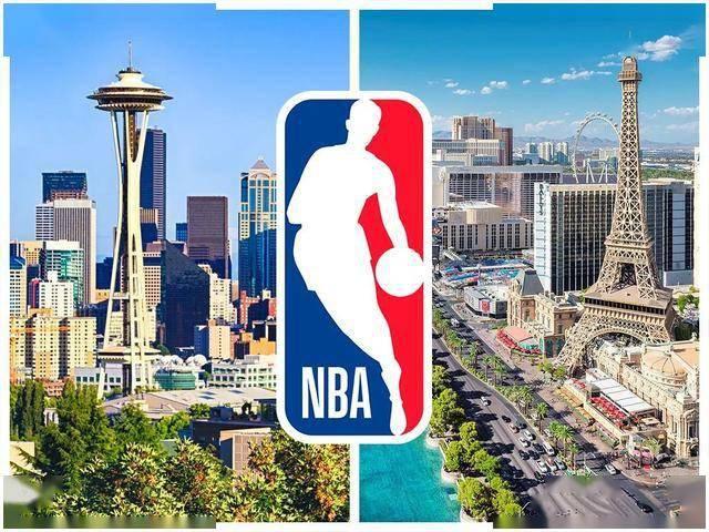 等待吗?曝NBA即将扩军,西雅图超音速卷土再来?杜兰特全力撑持_KU游官网
