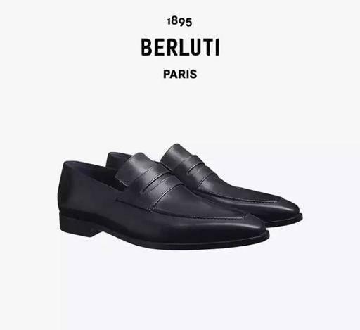 京东618迎来LVMH集团旗下法国殿堂级男装品牌Berluti入驻 首次牵手中国第三方零售平台