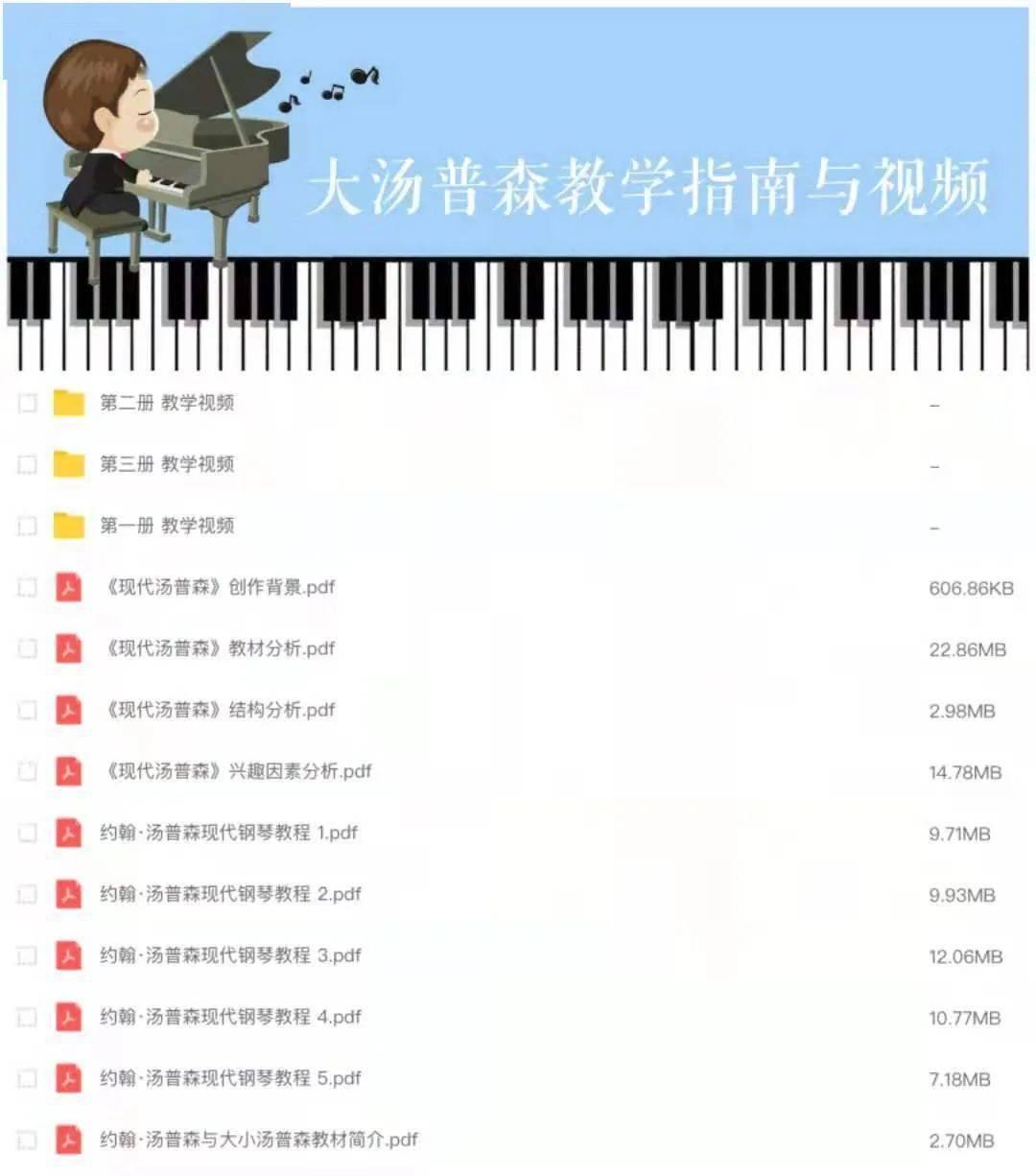 哈农六简谱_哈农第三条钢琴谱简谱
