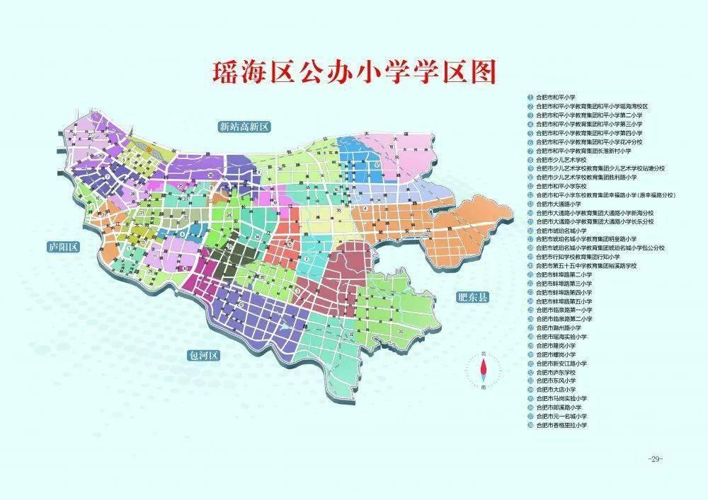 廊坊广阳区2021年gdp_河北廊坊 建设临空经济区 打造新的经济增长极(2)