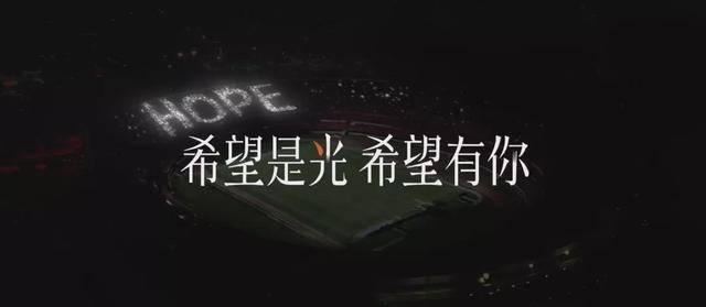 奥林匹不日阿里巴巴发布奥运主题告白,开启奥运营销