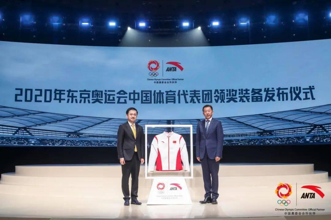 东京奥运会中国体育代表团领奖服发布,安踏打响双奥战略第一枪