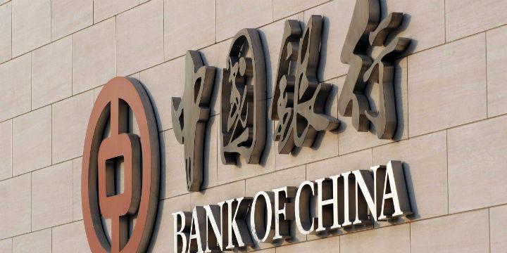 中行白皮书揭示未来商业银行金融场景生态建设发展可能面临五方面挑战