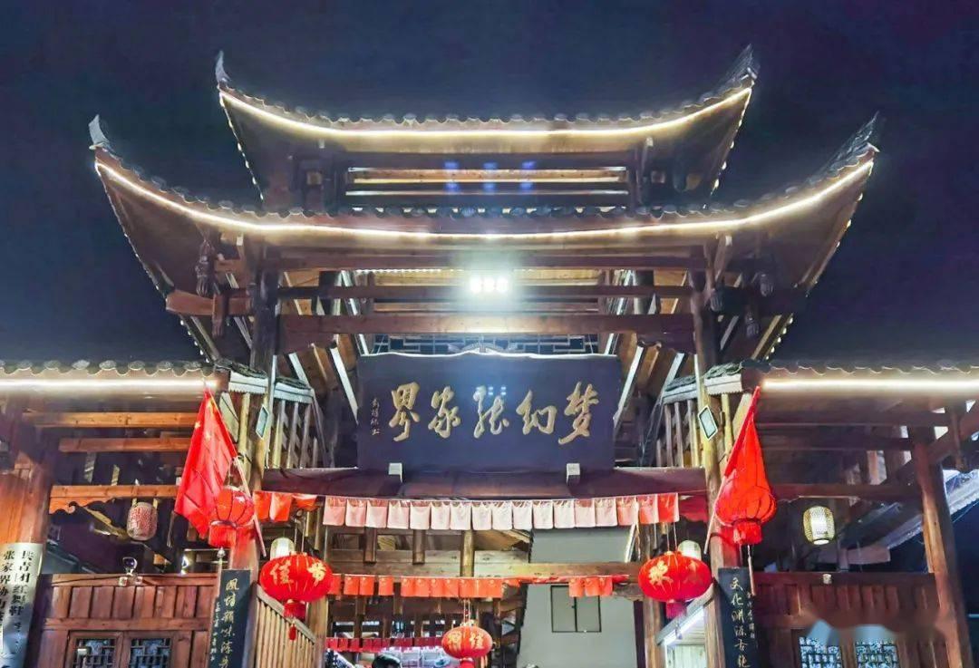 张家界:民俗风情歌舞《梦幻张家界》