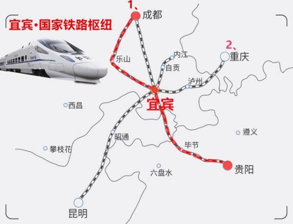 渝昆高铁宜宾至昆明(嵩明)段计划9月开工