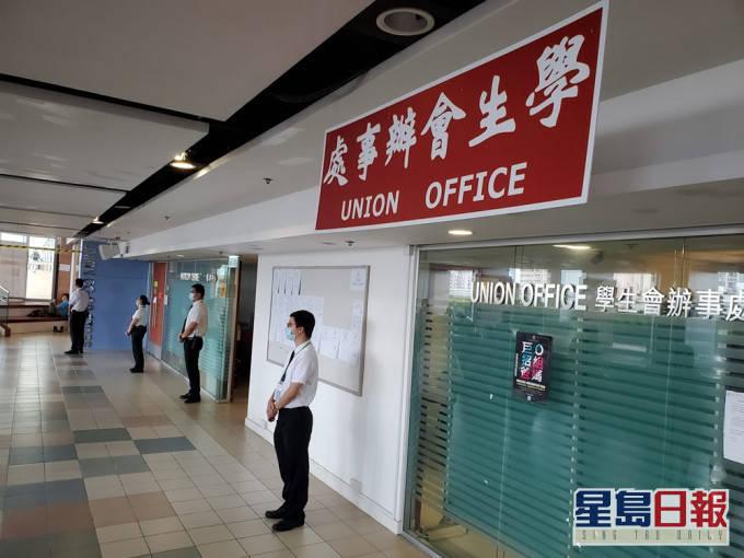 期限已至,港大学生会迁出学生会综合大楼:今起再无会址