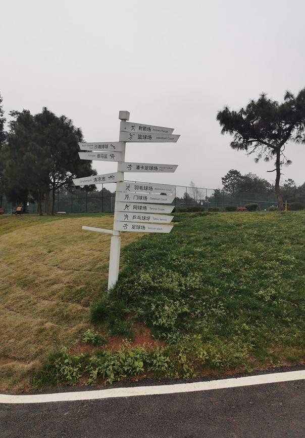 避暑度假到贵州   云屯公园:户外运动爱好者的天堂