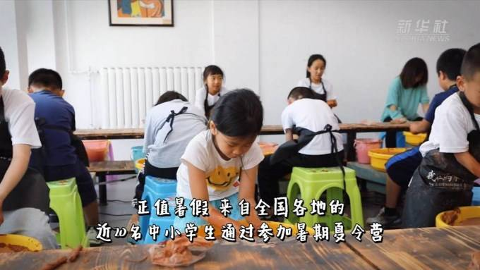 文化|新华全媒+|在马家窑 淘气不如学陶艺