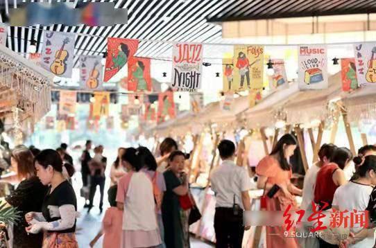 夜间经济活力满满 成都商场里的夏日夜市开街了