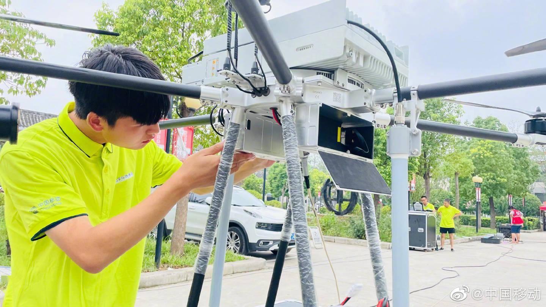 中国移动无人机驰援登封告成镇:已累计接通用户 7040 个