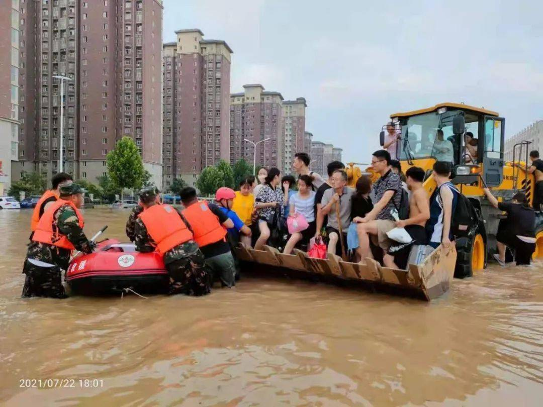 河南抗洪救灾一线,广元人还真不少!为这两支队伍点赞