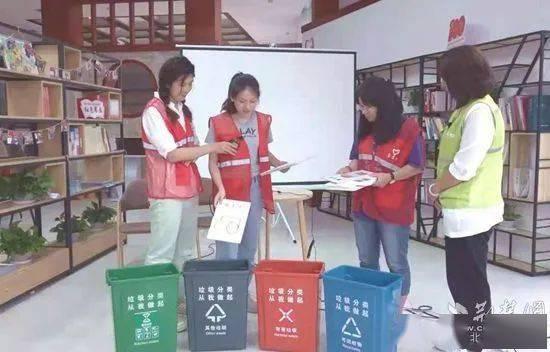 黄州区多管齐下持续推进垃圾分类