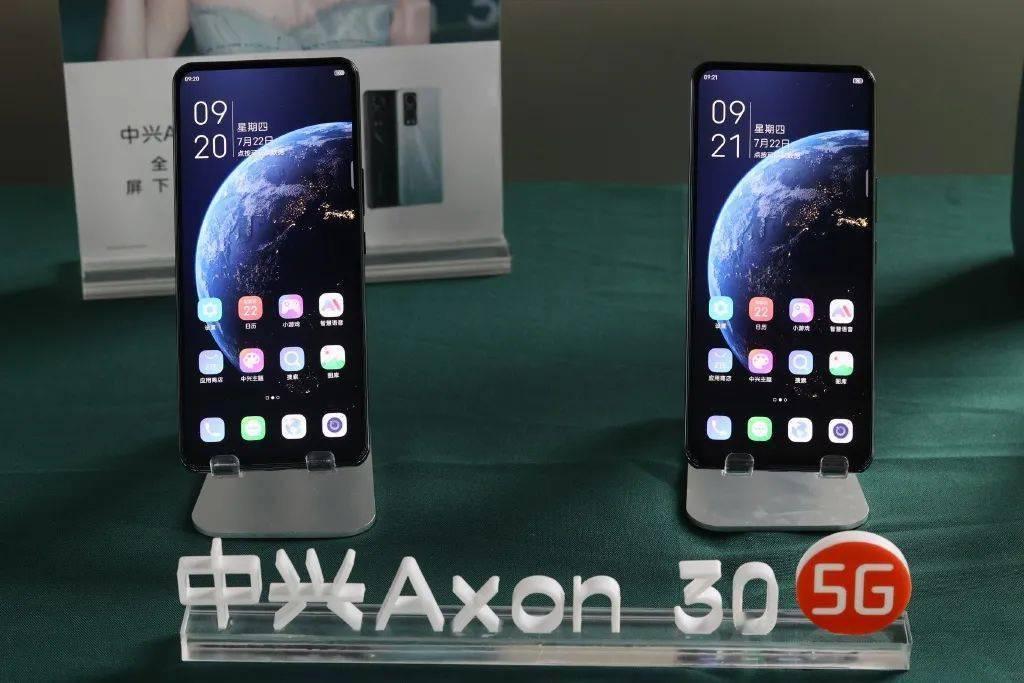 资讯丨中兴Axon30屏下版即将发布,官方再预热