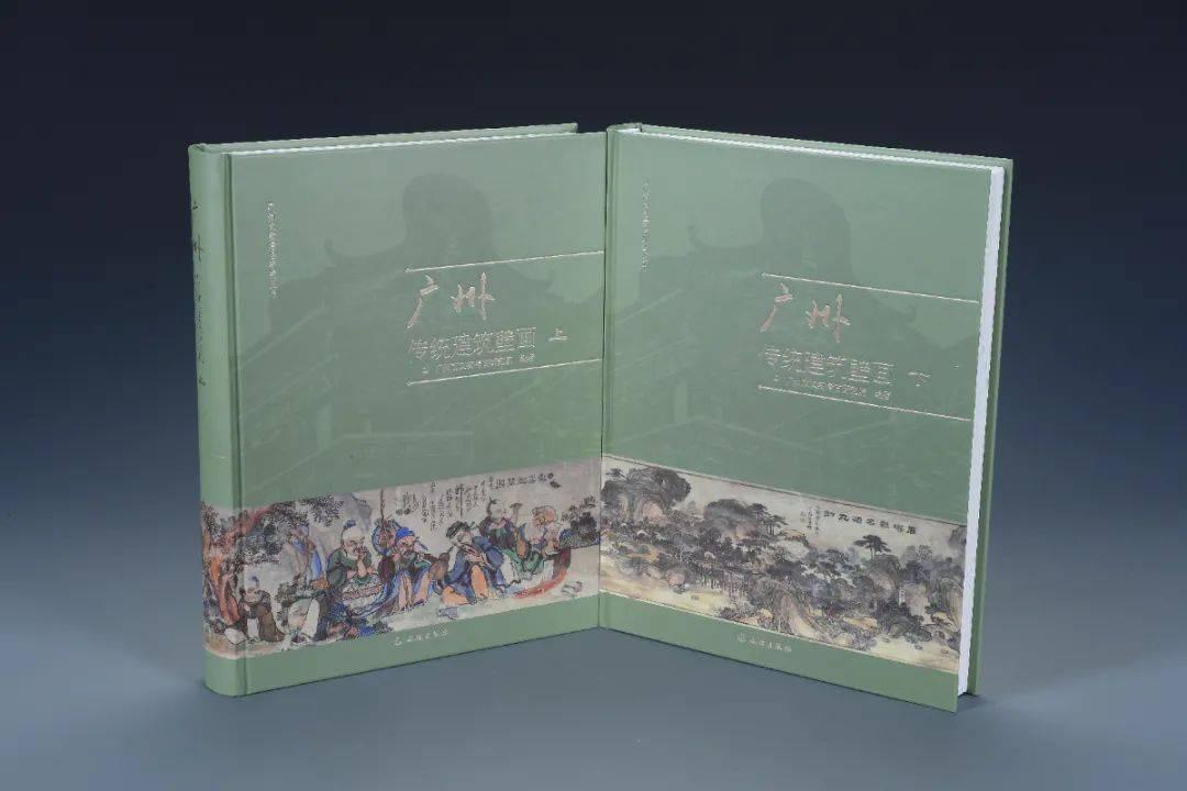 《广州传统建筑壁画》出版,展现岭南传统建筑艺术魅力