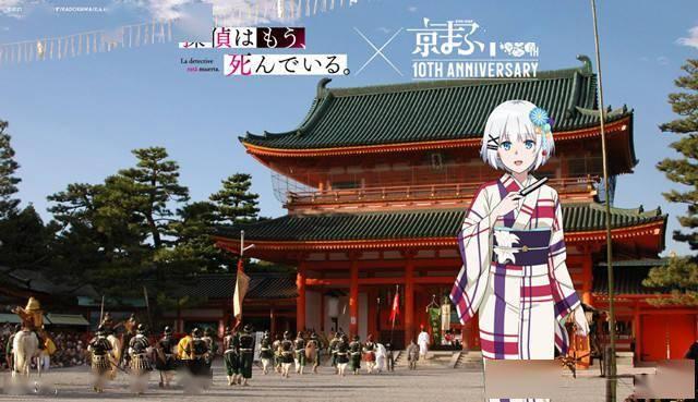 京都国际动漫节将举行开办十周年纪念活动