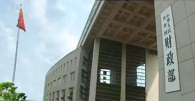 财政部紧急拨付30亿元支持河南省灾后恢复重建