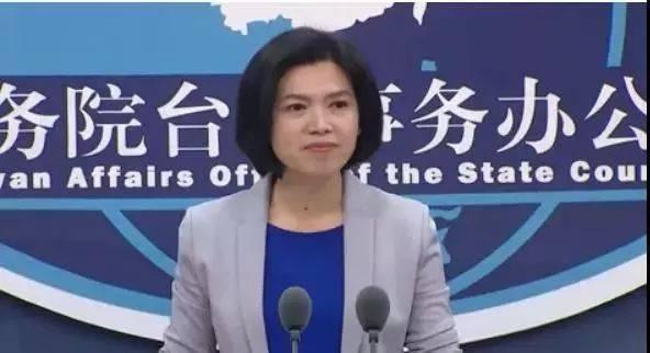 国台办:敦促美方以实际行动恪守一个中国原则
