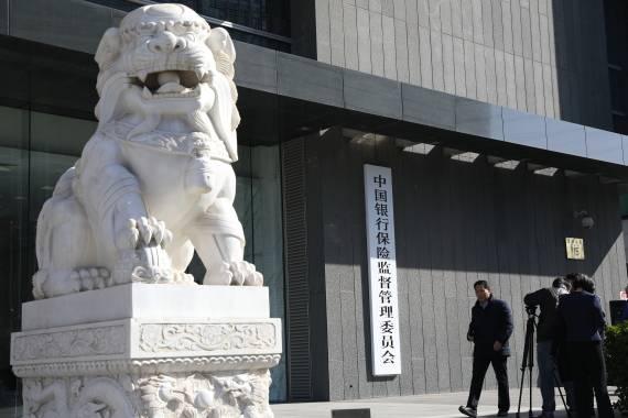 银保监会:防止银行保险资金绕道违规流入房地产市场