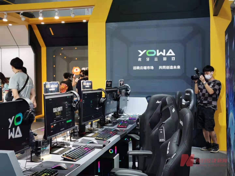 《2021ChinaJoy·新变革:《头号玩家》最接近元宇宙?大厂布局、资本追捧 互娱企业光速切入元宇宙赛道》